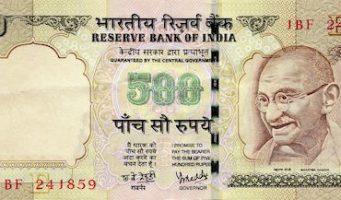 Billet de 500 roupies